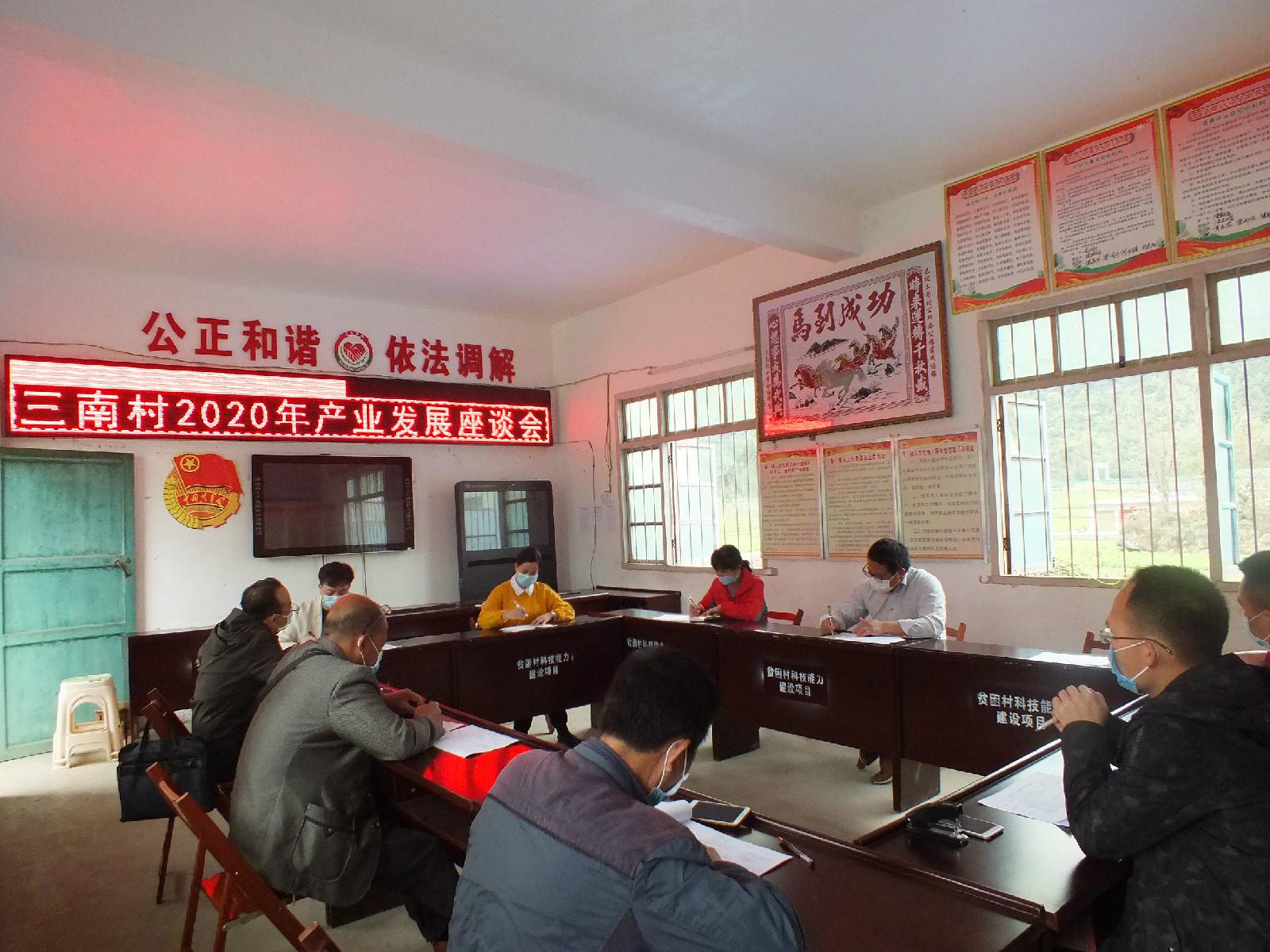百色市科技局到三南村指导村集体经济产业发展工作