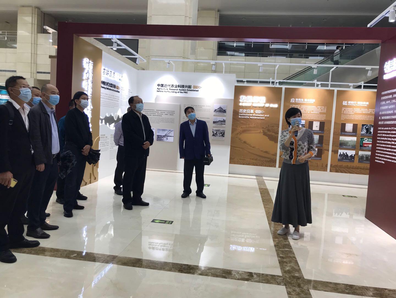 百色市科技代表团到中国农业科学院拜访学习